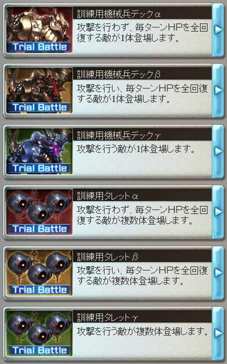 2016-09-07-(13).jpg