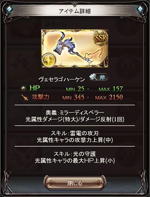 2016-09-11-(2).jpg