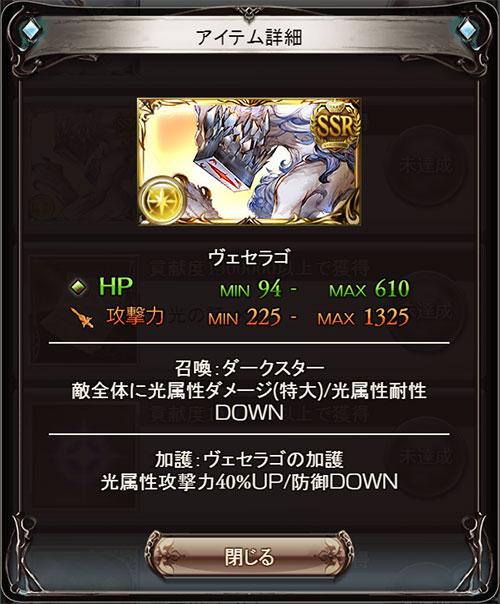 2016-09-11-(3).jpg