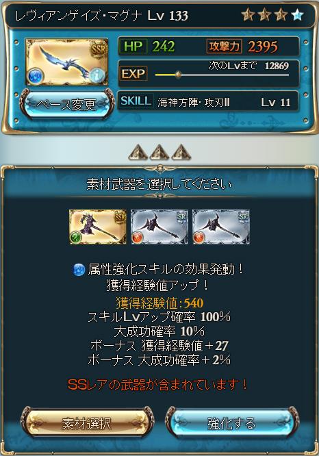 2016-09-11.jpg