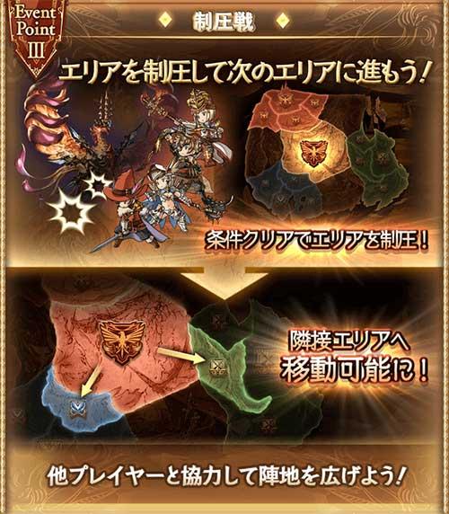 2016-09-13-(11).jpg