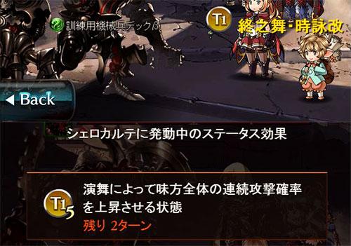 2016-09-13-(5).jpg
