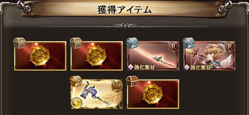 2016-09-13.jpg
