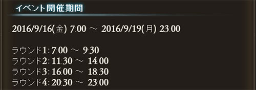 2016-09-15-(10).jpg