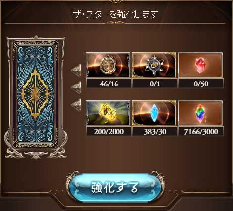 2016-09-17-(2).jpg