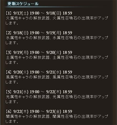 2016-09-18-(5).jpg