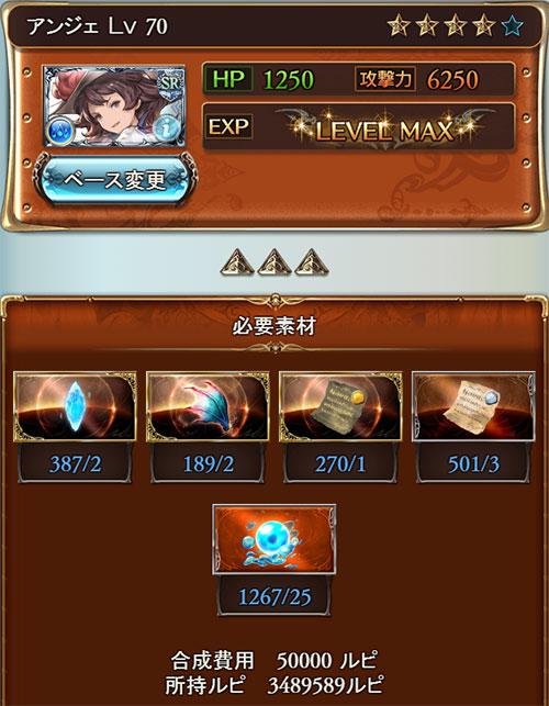 2016-09-20-(7).jpg