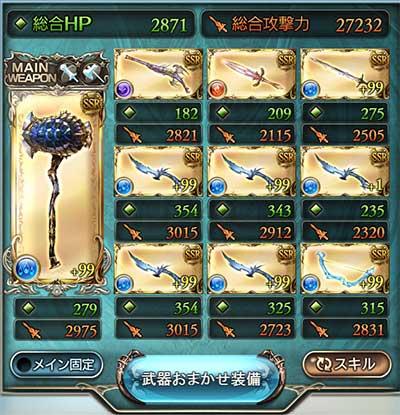 2016-09-21-(5).jpg