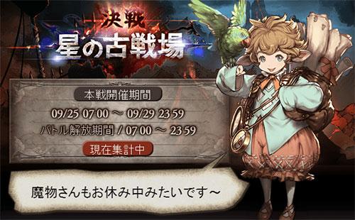 2016-09-30-(1).jpg