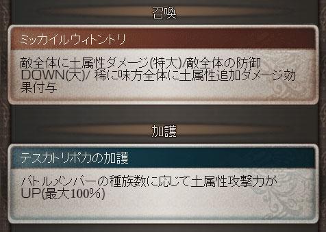 2016-09-30-(15).jpg