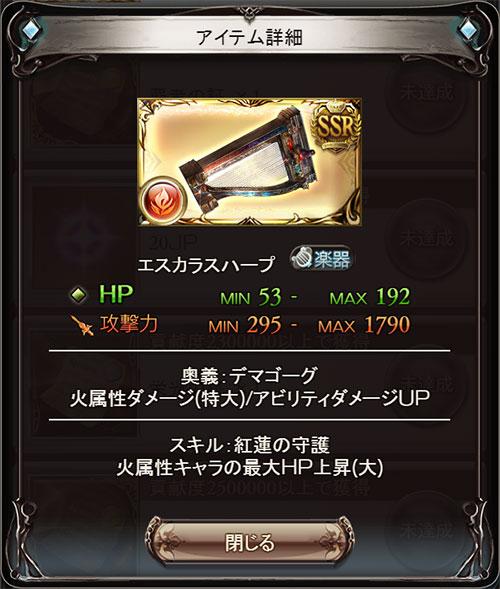2016-10-01-(5).jpg