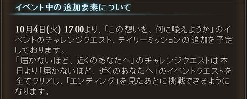 2016-10-01-(9).jpg