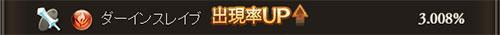 2016-10-02-(10).jpg