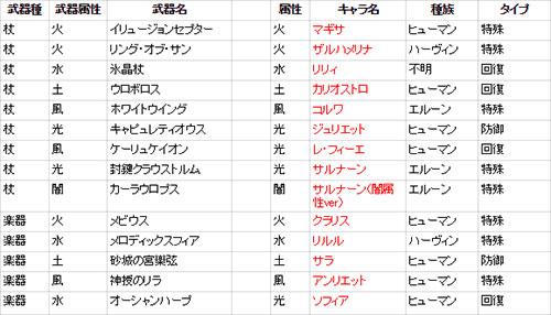 2016-10-02-(13).jpg