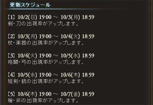2016-10-02-(9).jpg