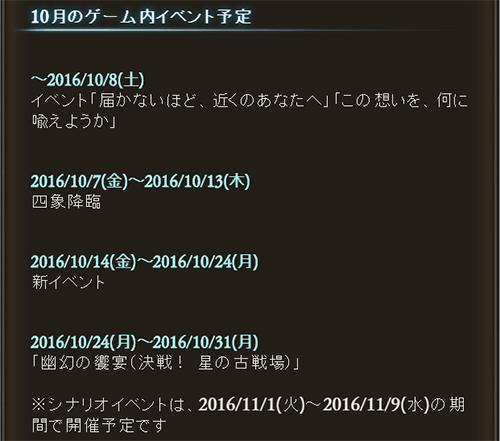 2016-10-03.jpg