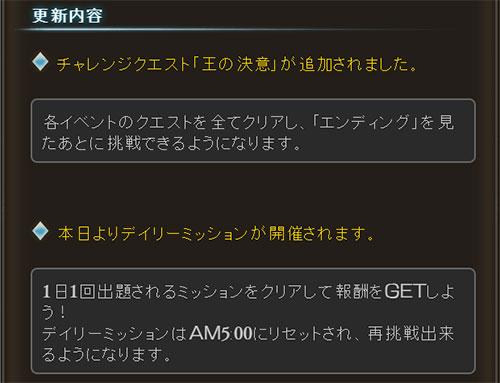 2016-10-04-(2).jpg