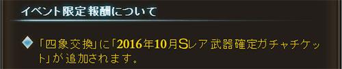 2016-10-07-(1).jpg