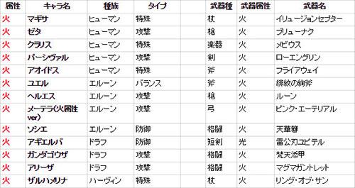 2016-10-07-(9).jpg