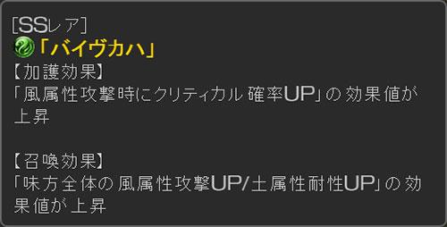 2016-10-08-(10).jpg