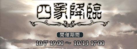2016-10-08-(2).jpg