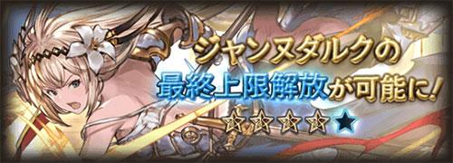 2016-10-08-(7).jpg