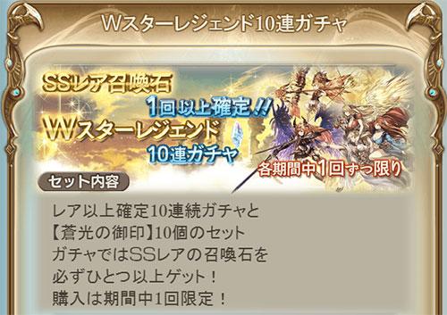 2016-10-09-(5).jpg