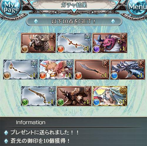 2016-10-09-(6).jpg