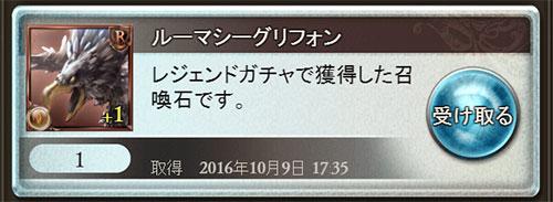 2016-10-10-(1).jpg