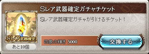 2016-10-10-(11).jpg