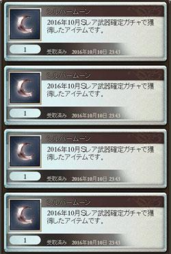 2016-10-10-(8).jpg