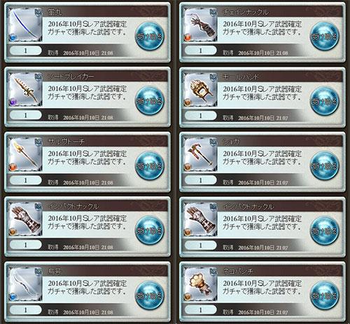 2016-10-10-(9).jpg