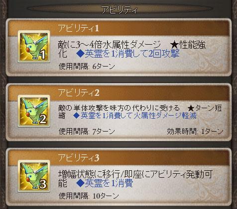 2016-10-12-(2).jpg