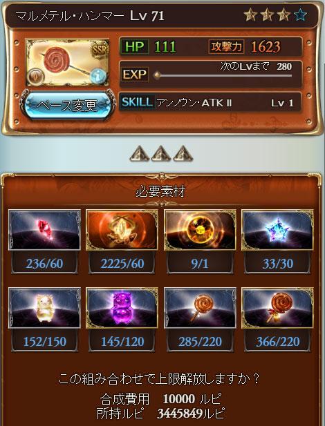 2016-10-15.jpg