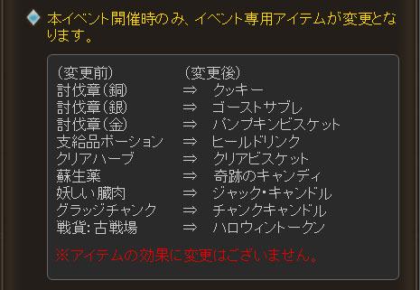 2016-10-22-(4).jpg