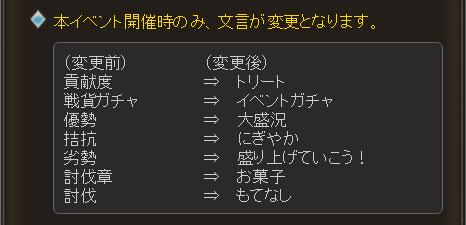 2016-10-22-(5).jpg