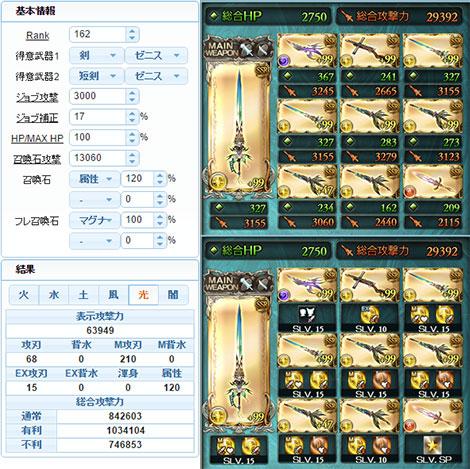 2016-10-23-(2).jpg