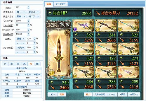 2016-10-23-(3).jpg