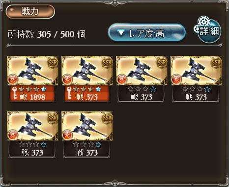 2016-10-24-(1).jpg