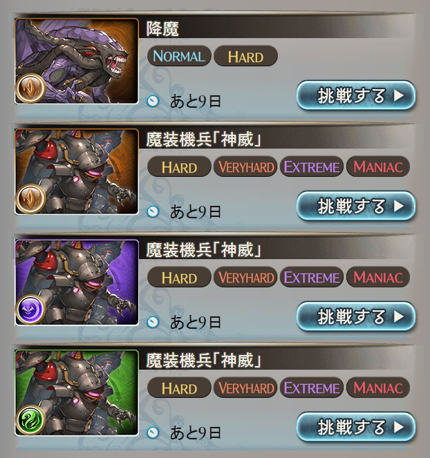 2016-05-14 (19)