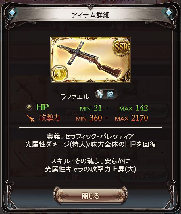 2016-05-14 (34)