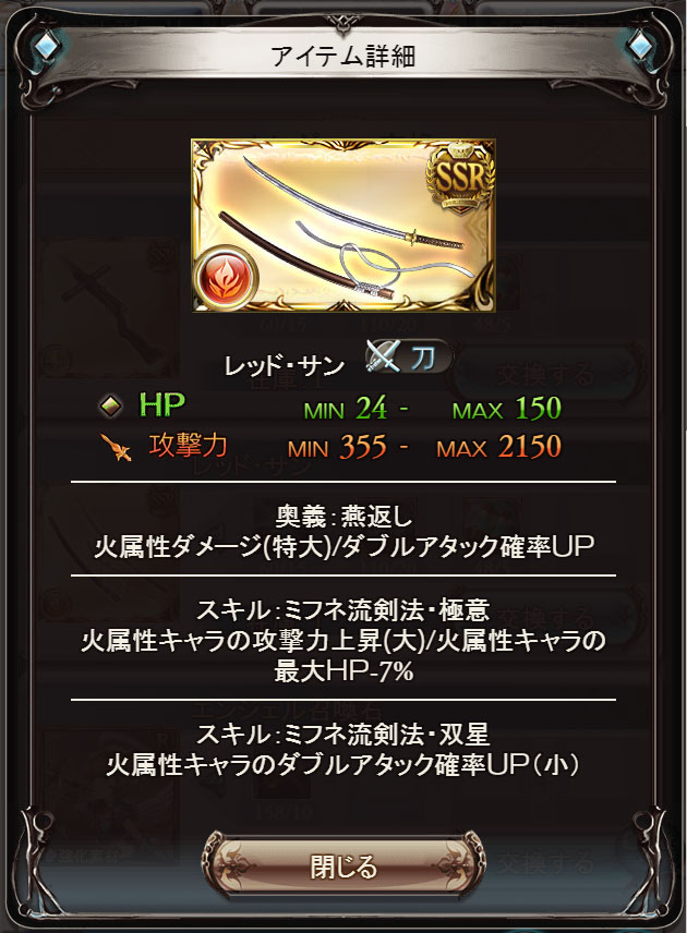2016-05-14 (35)