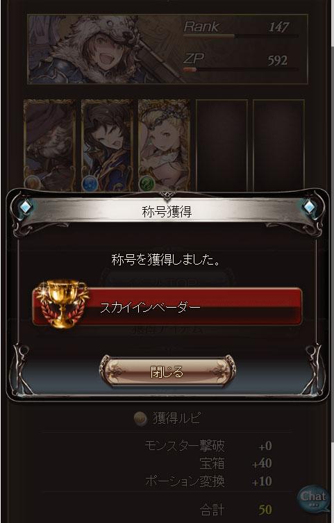 2016-05-17 (14)