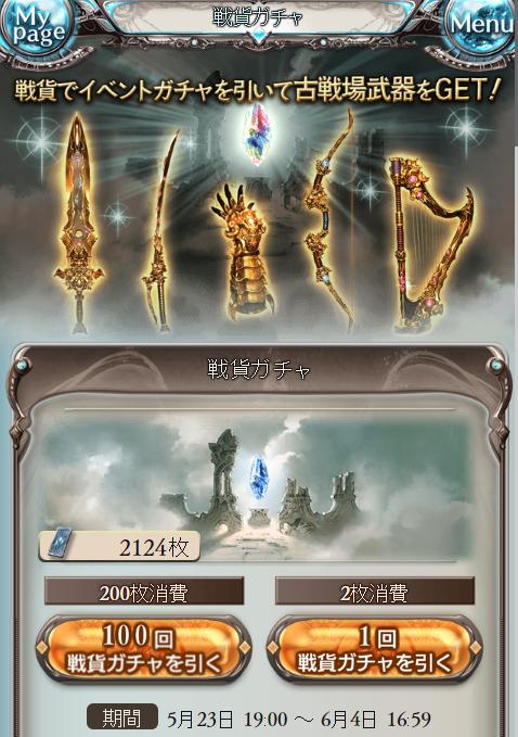 2016-05-24 (7)