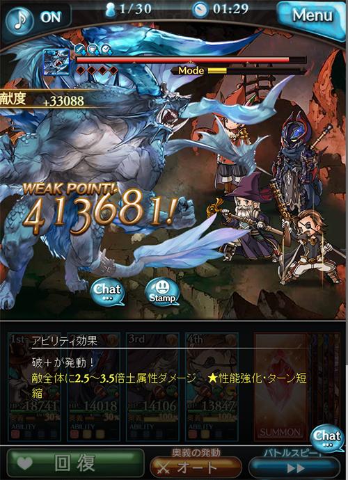 2016-05-26 EX+1