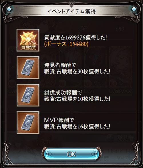 2016-05-27 (2)