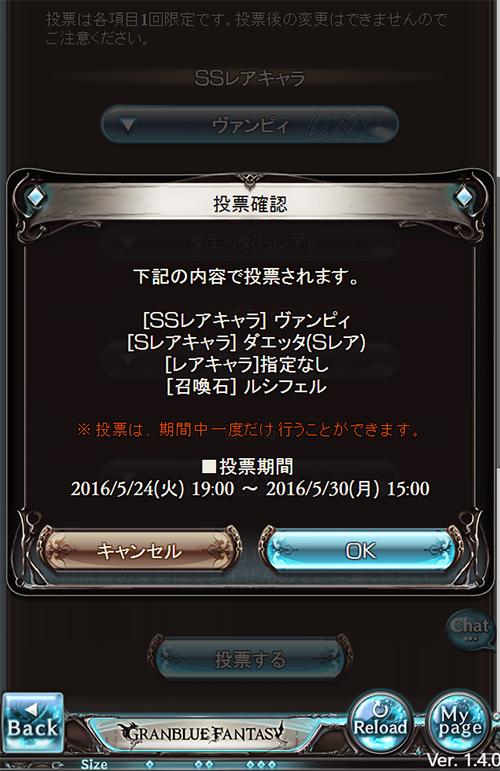 2016-05-29 (4)