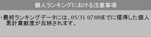 2016-05-31 (6)