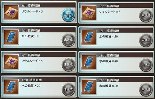 2016-06-01 (20)
