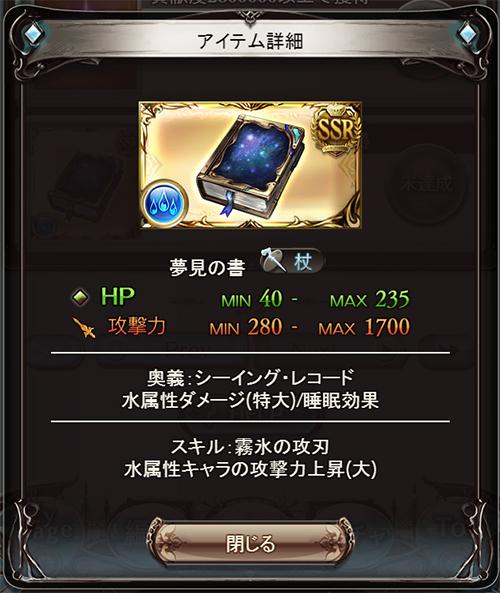 2016-06-03 (10)